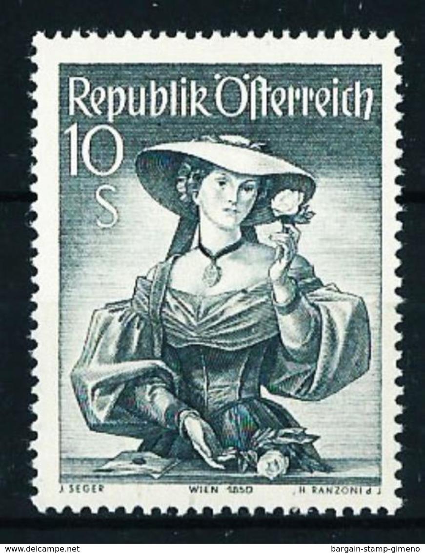 Austria Nº 754A Nuevo - 1945-.... 2ª República
