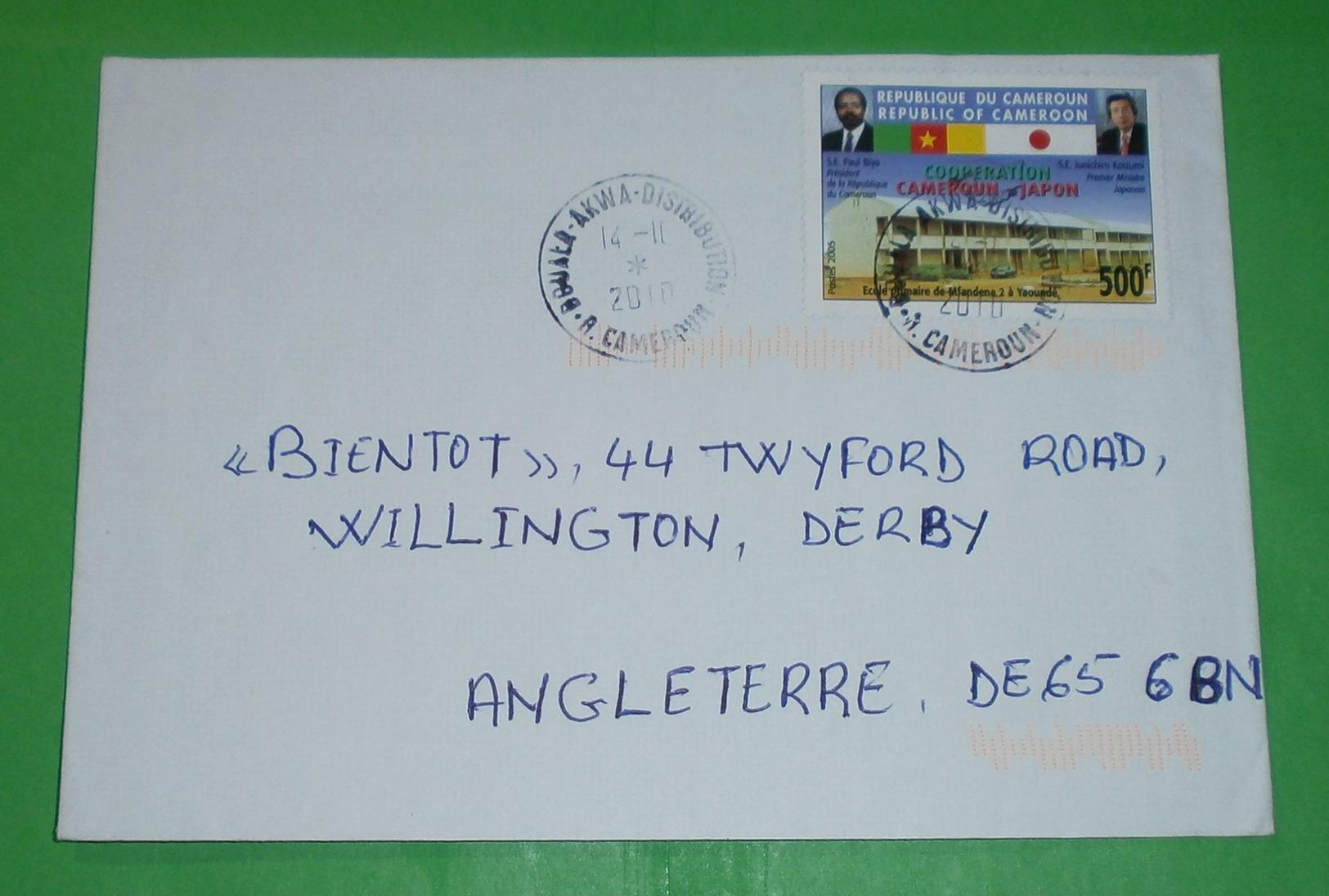 KAMERUN - Brief Letter Lettre 信 Lettera Carta письмо Brev 手紙 จดหมาย Cover Envelope (2 Foto)(x034411) - Camerun (1960-...)