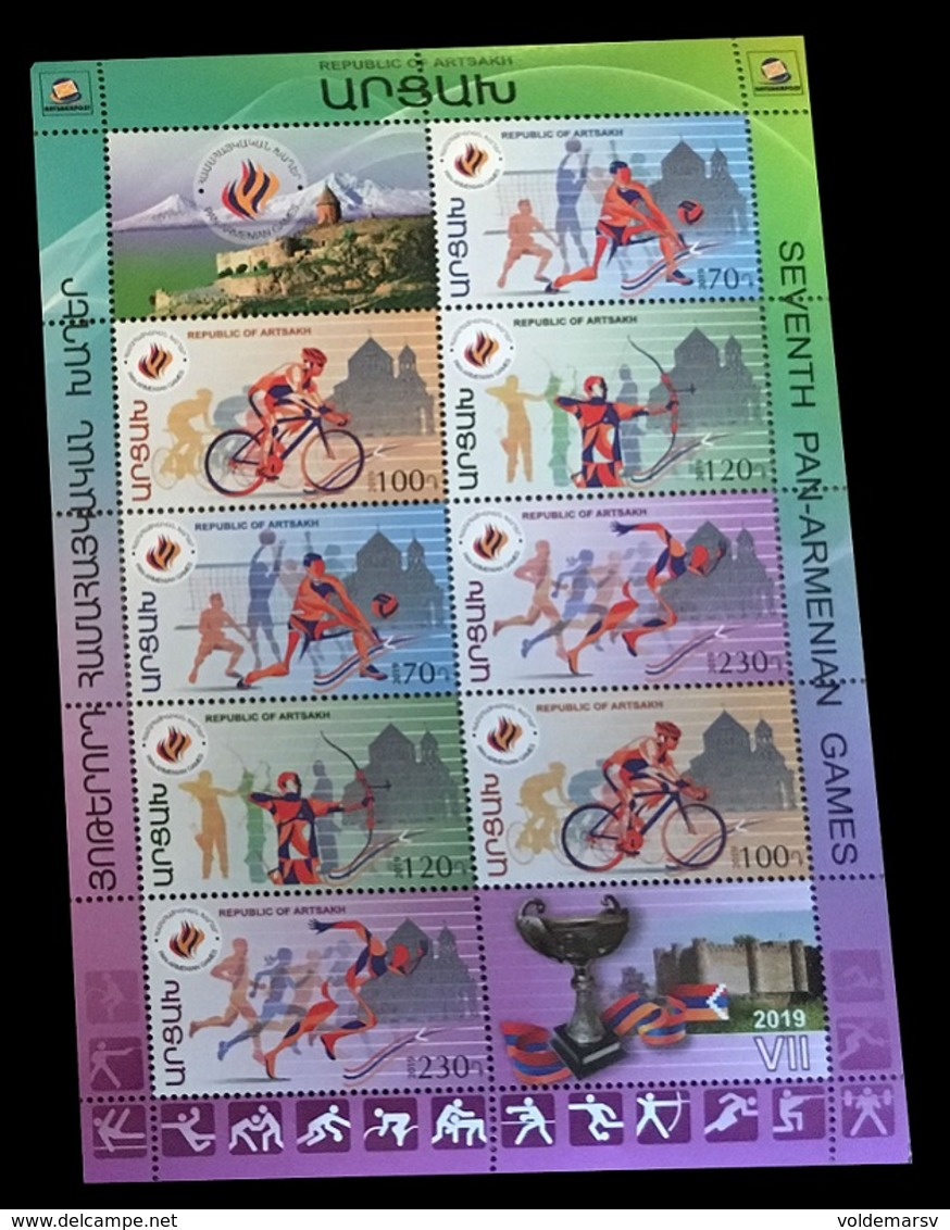 Armenia (Nagorno-Karabakh) 2019 Mih. 199/202 Pan-Armenian Games. Volleyball. Cycling. Archery. Athletics (M/S) MNH ** - Armenia