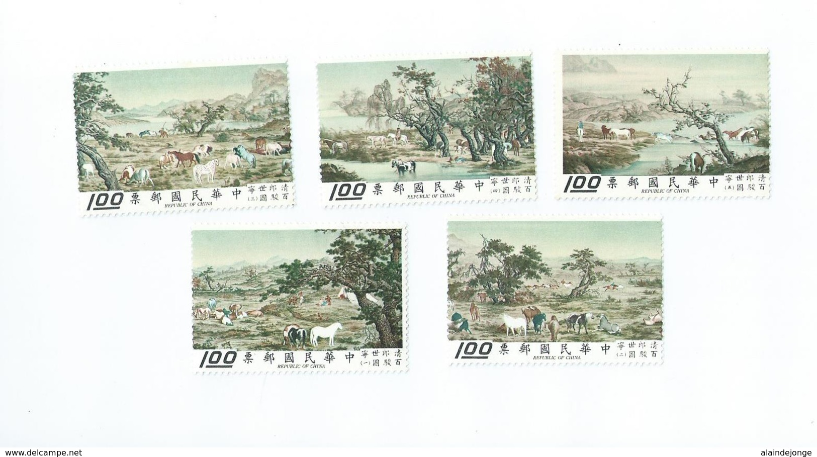China - Lot Of Chinese Stamps Used And Unused - China