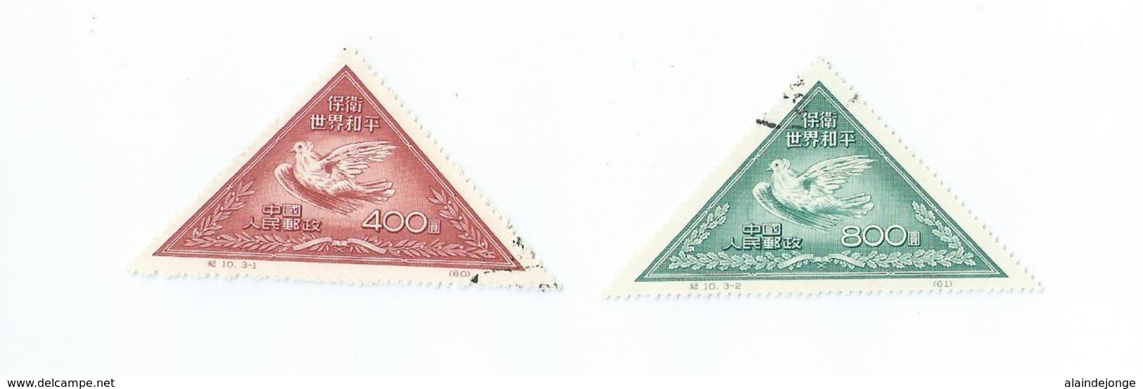 China - Lot Of Chinese Stamps Used And Unused - Chine
