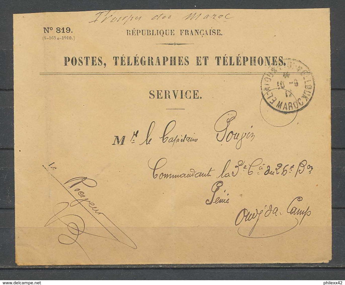 1752 Poste Aux Armées El Aioun 10/6/1912 Lettre Cover France Guerre Maroc War - Postmark Collection (Covers)