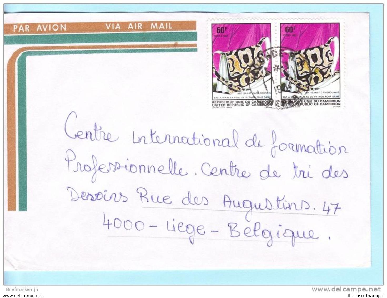 KAMERUN CAMEROUN Brief Cover Lettre 974 Handtasche - (Schlange) (16610) - Camerun (1960-...)