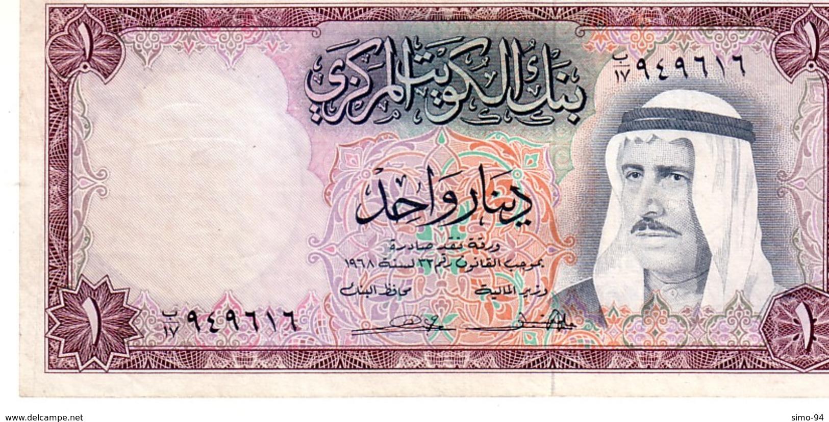 Kuwait P.8 1  Dinar 1968 Xf - Kuwait