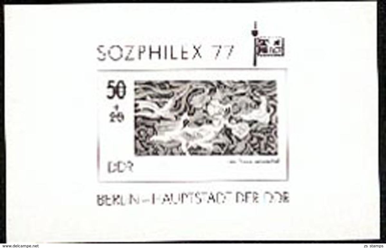 DDR Block 48 S Sozphilex Schwarzdruck Gemälde BERLIN Hauptstadt Der DDR, Weltjugendlied - Blokken