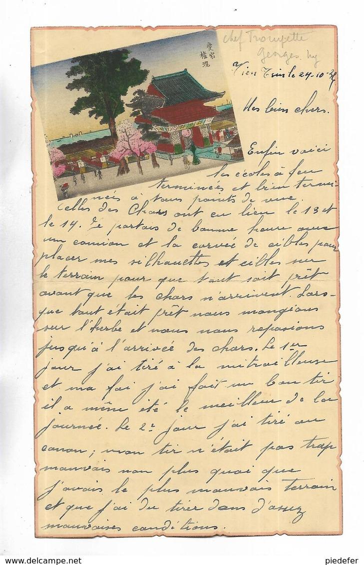 CHINE - Lettre Correspondance écrite De TIENTSIN   Le 24/10/1936 - Belle Illustration  En Début De Page. - Historical Documents