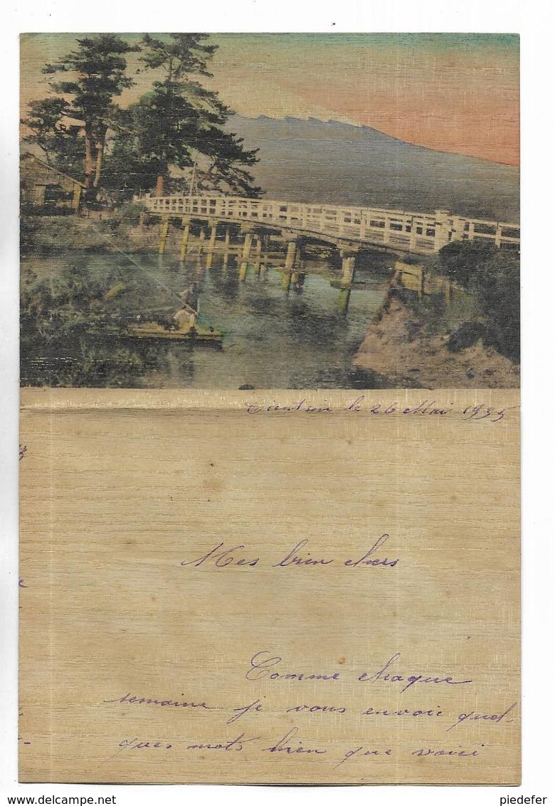 CHINE - Lettre Correspondance écrite De  TIENTSIN   Le 26/05/1935 - Belle Illustration En Début De Page - Historical Documents