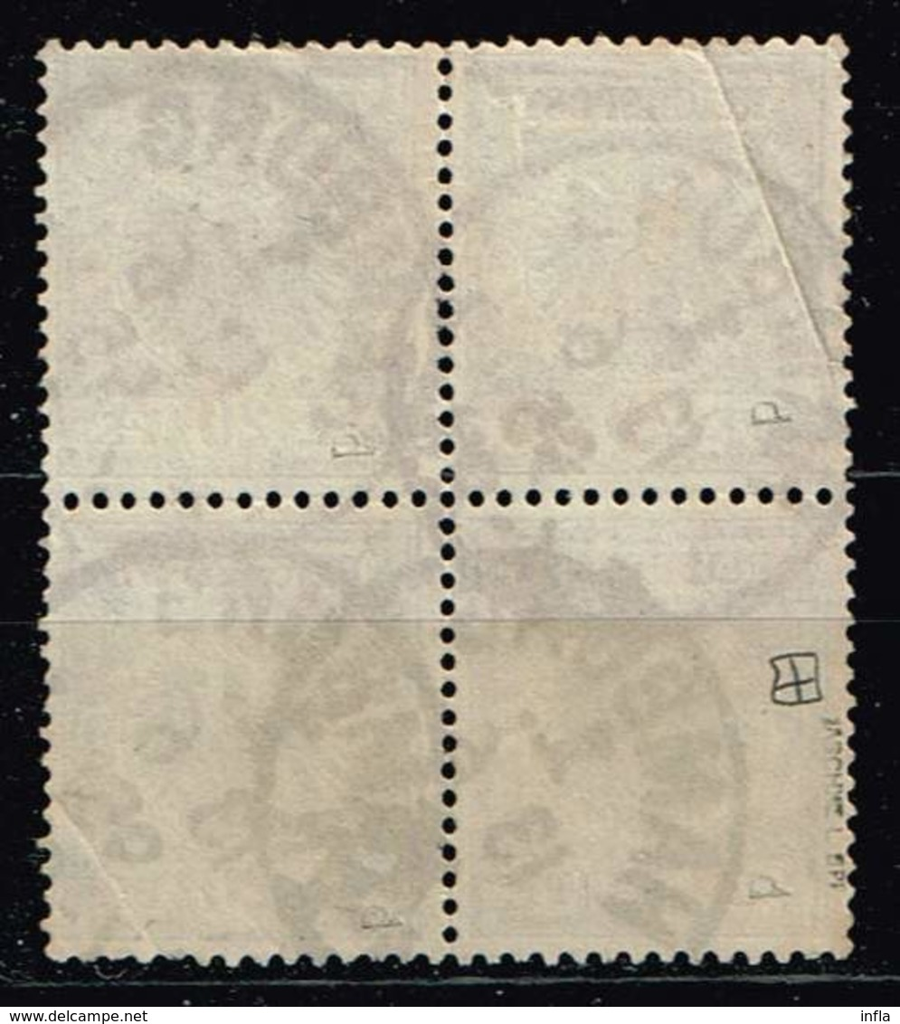 DR 1889,Michel# 48 D O Im Viererblock Gepr. BPP Jäschke-Lantelme - Alemania