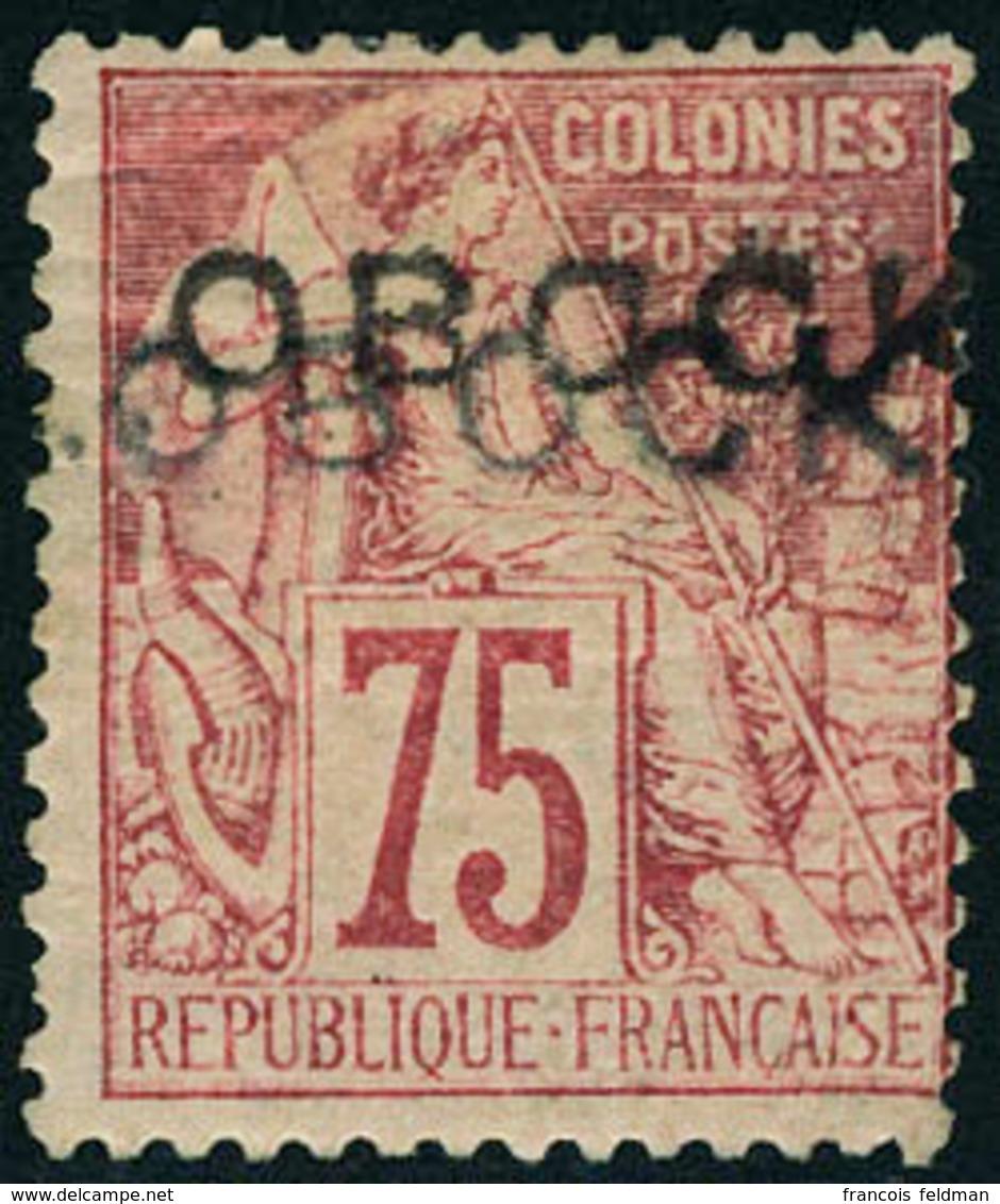Neuf Avec Charnière N° 19aB, 75c Rose, Double Surcharge,  T.B. Rare, Signé. - Stamps