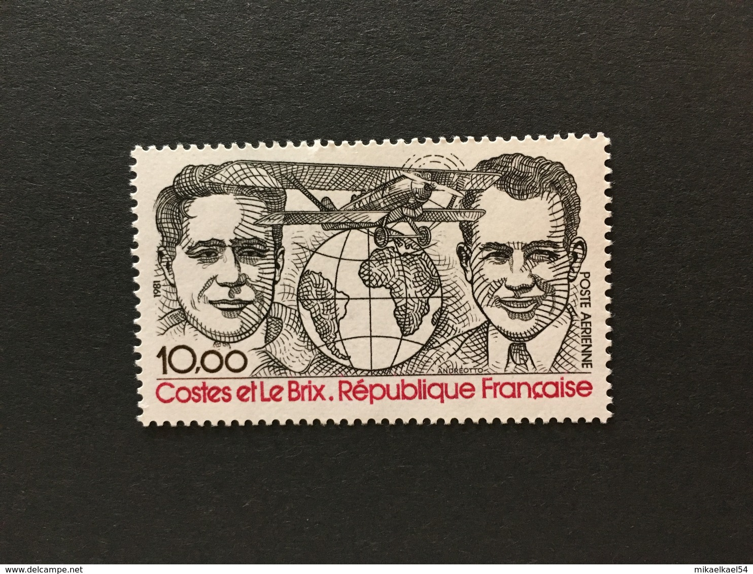FRANCE Poste Aérienne 1981 - YT N° 55 - Neuf Sans Charnière - 1960-.... Neufs