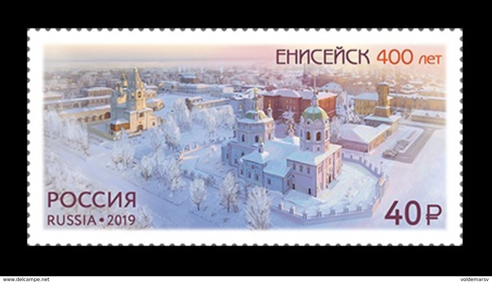 Russia 2019 Mih. 2697 Yeniseysk Town. Churches MNH ** - Unused Stamps