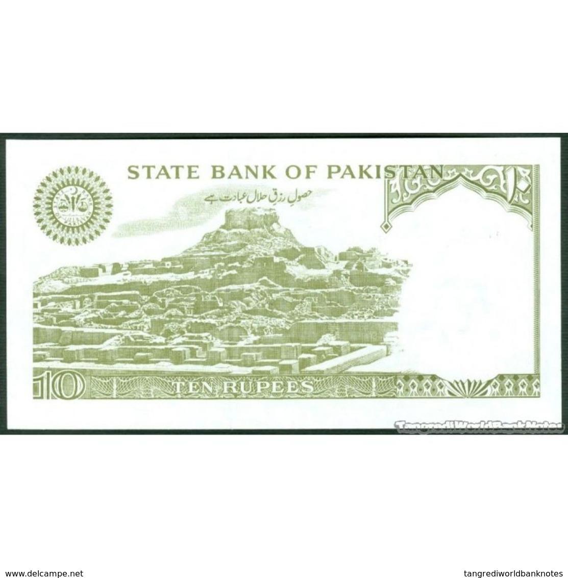 TWN - PAKISTAN 39f - 10 Rupees 1984-06 Replacement X - Signature: Ishrat Hussain UNC - Pakistan
