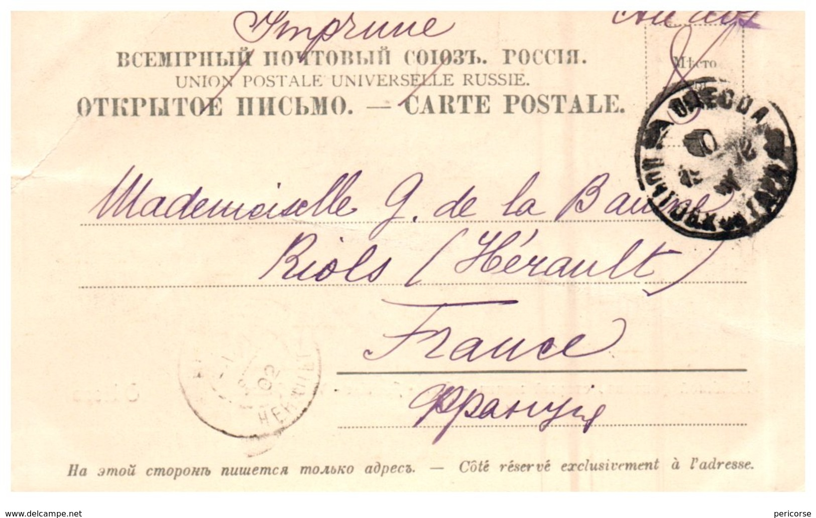 Odessa  Grande Fontaine Et Vieux Phare - Russie