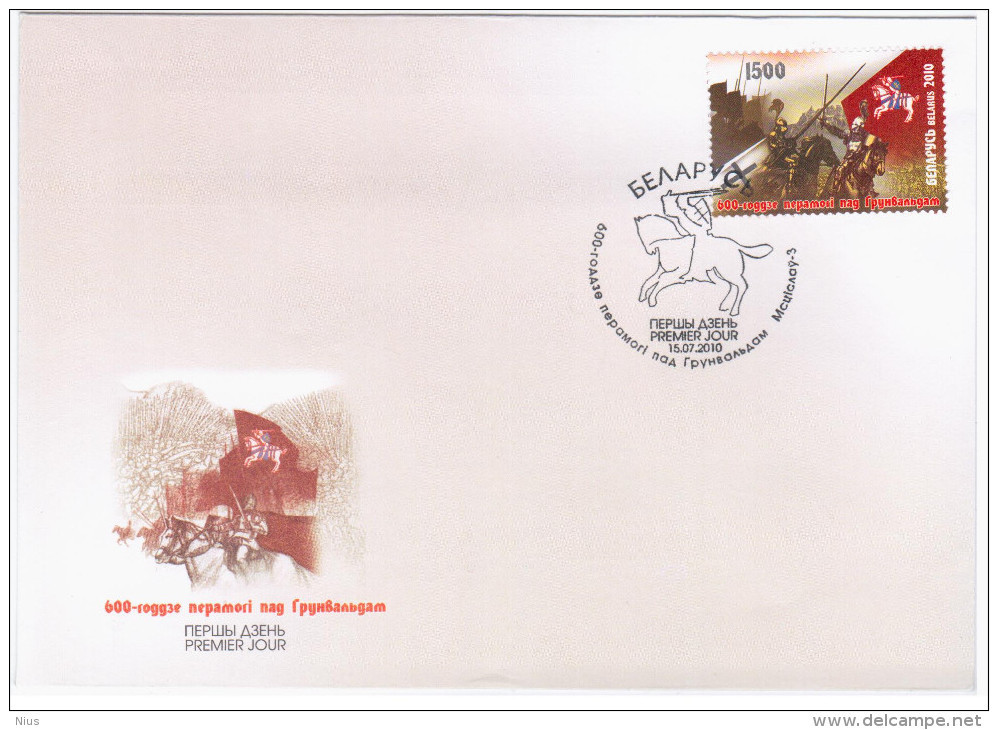 Belarus 2010 FDC 600th Anniversary Of Victory In The Battle Of Grunwald, Lithuania Poland - Belarus