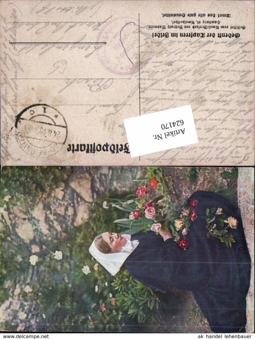 Reklame AK WK 1 Feldpost Schweidnitz Amol Versand N. Lengenfeld Ambach - Publicidad