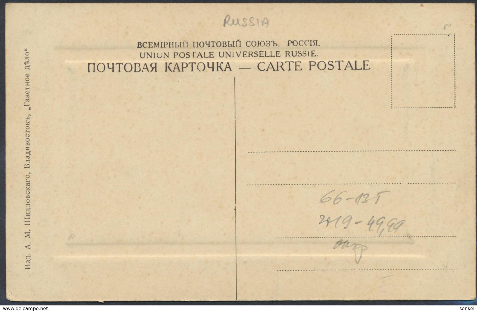 66-135 Россия Russland Russia Vladivostok - Russie