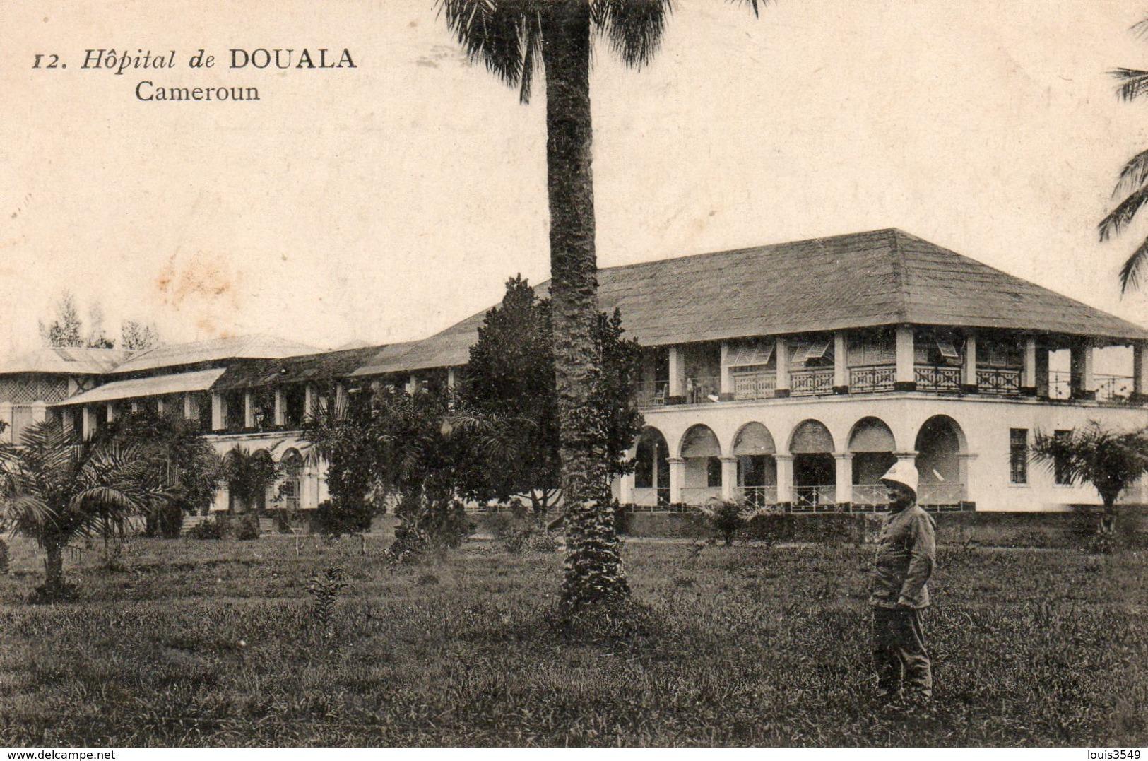 Hôpital  De    Douala - Cameroun. - Cameroun