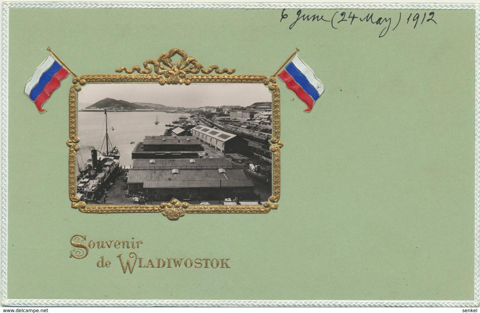 66-157 Россия Russland Russia Vladivostok Pressed Geprägt - Russie