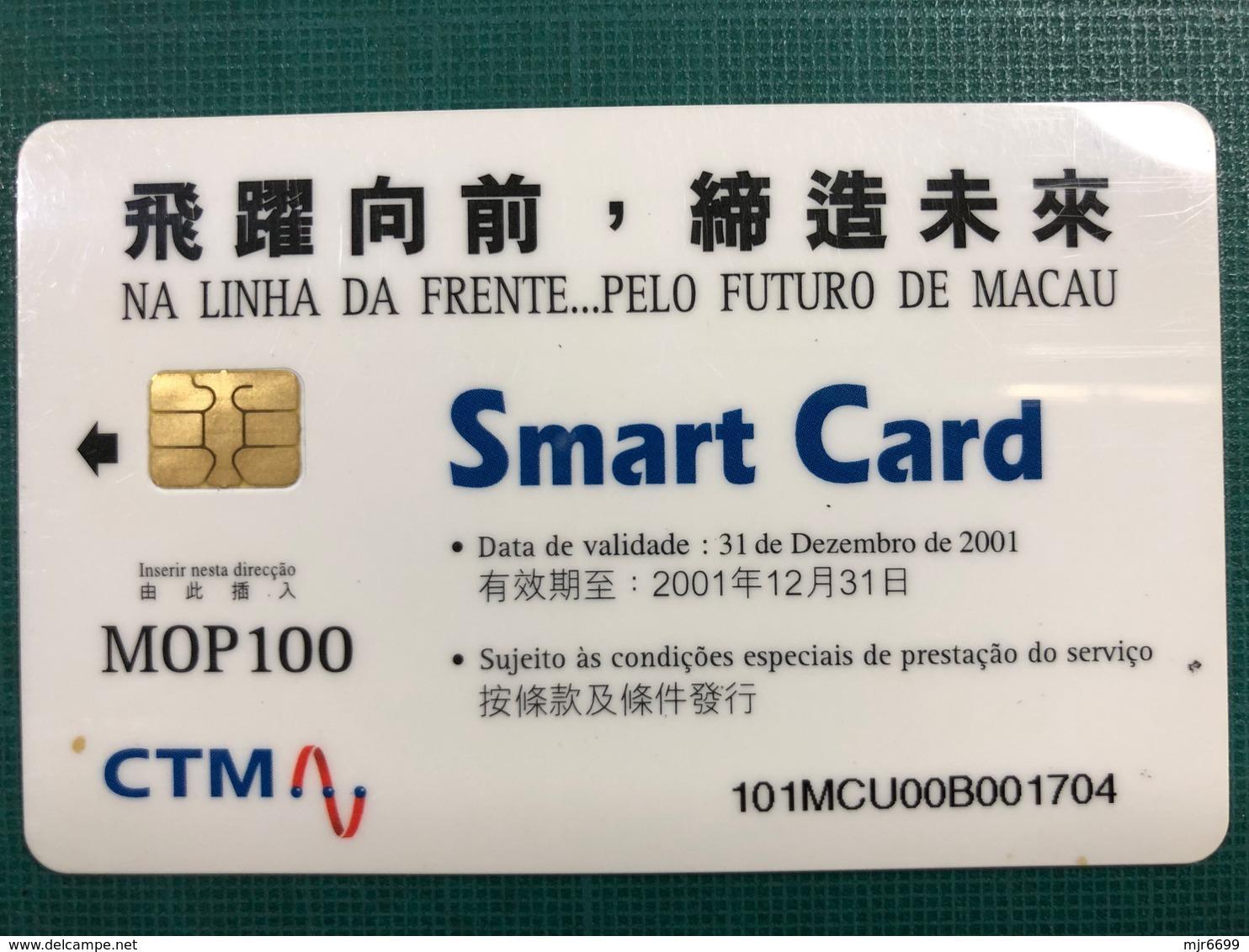 MACAU-CTM 2000 ZODIAC NEW YEAR OF THE DRAGON PHONE CARD USED - Macao