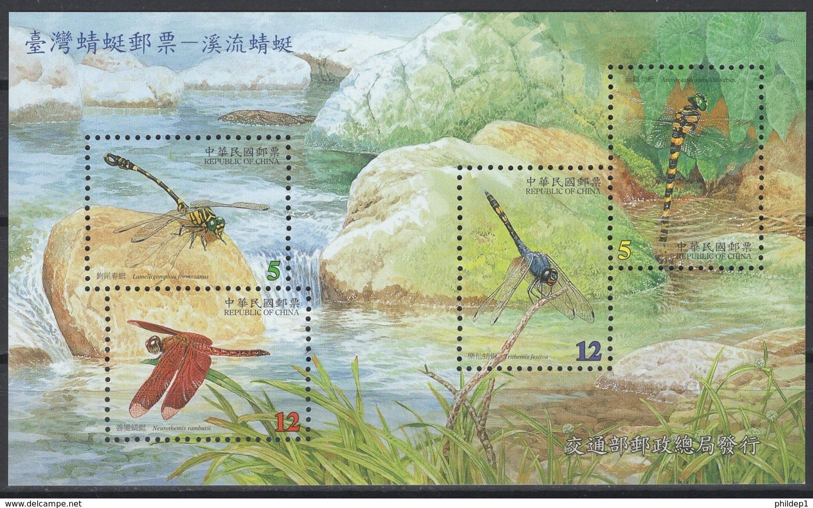 Chine 2000:  Timbres Neufs, MNH, **.  Superbe état. N° Stanley & Gibbons : MS2670 - 1949 - ... República Popular