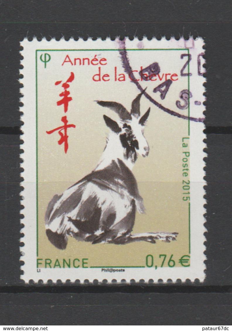 FRANCE / 2015 / Y&T N° 4926 : Année De La Chêvre - Choisi - Cachet Rond - Oblitérés