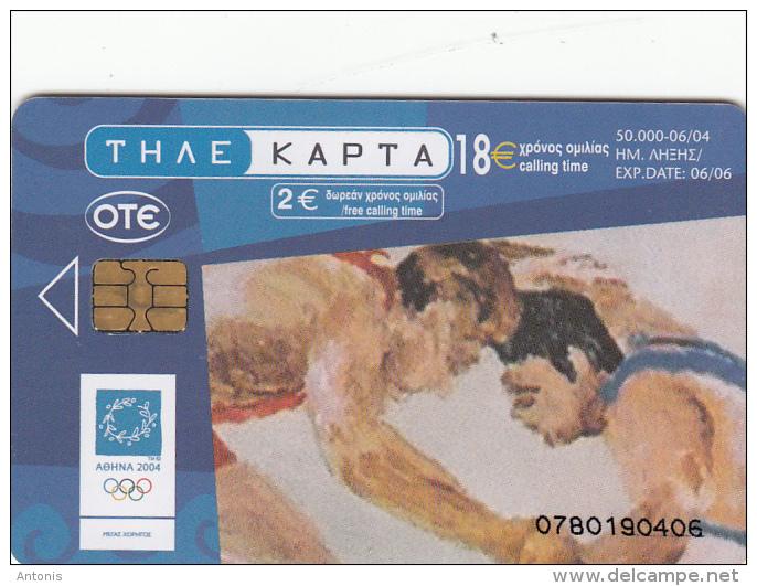 GREECE - Athens Olympics 2004, Wrestling, Painting/Hatzakis(18 Euro), Tirage 50000, 06/04, Used - Jeux Olympiques
