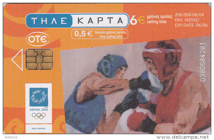 GREECE - Athens Olympics 2004, Boxing, Painting/Hatzakis(6 Euro), 06/04, Used - Jeux Olympiques