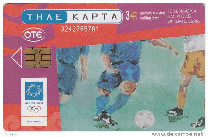 GREECE - Athens Olympics 2004, Football, Painting/Hatzakis, 05/04, Used - Jeux Olympiques