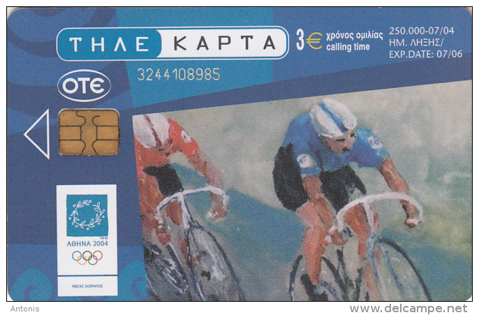 GREECE - Athens Olympics 2004, Cycling, Painting/Hatzakis, 07/04, Used - Jeux Olympiques