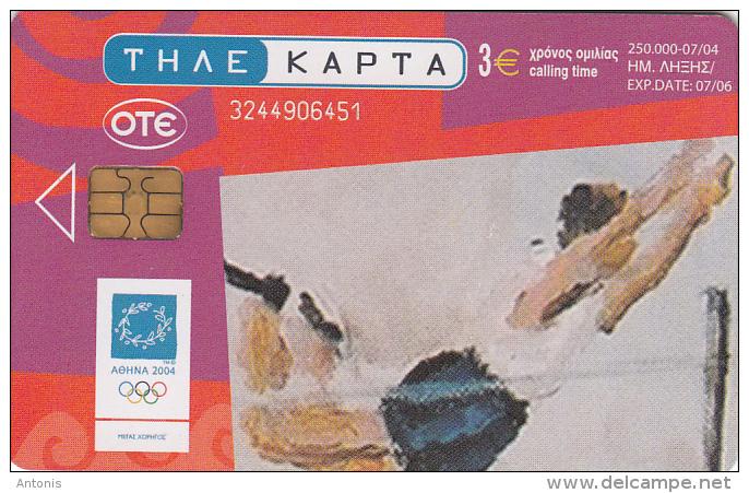 GREECE - Athens Olympics 2004, Pole Vault, Painting/Hatzakis, 07/04, Used - Jeux Olympiques