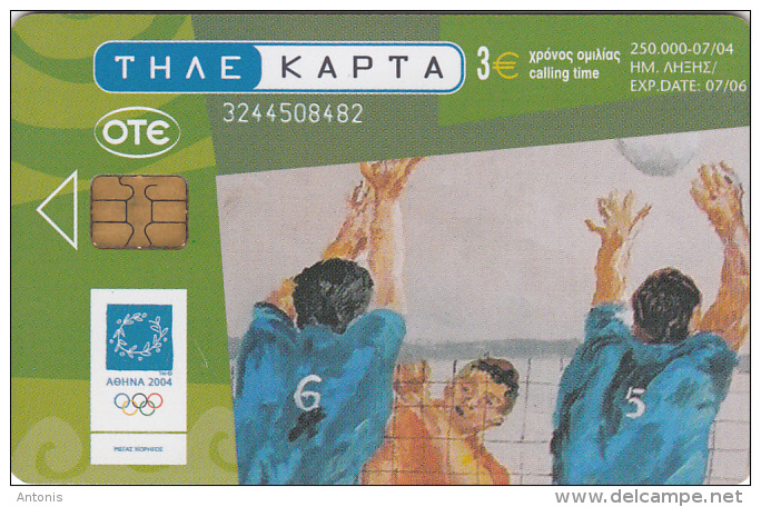 GREECE - Athens Olympics 2004, Volleyball, Painting/Hatzakis, 07/04, Used - Olympische Spelen