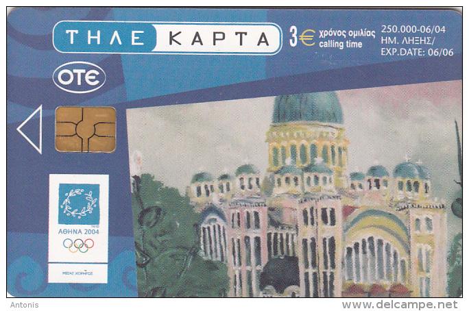 GREECE - Athens Olympics 2004, Olympic Cities/Patra, Painting/Hatzakis, 06/04, Used - Olympische Spelen