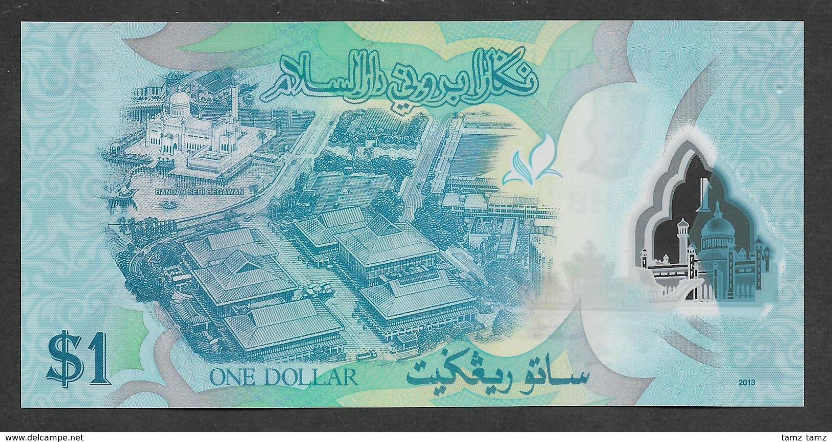 Brunei Darussalam 1 Ringgit Dollar 2013 UNC - Brunei