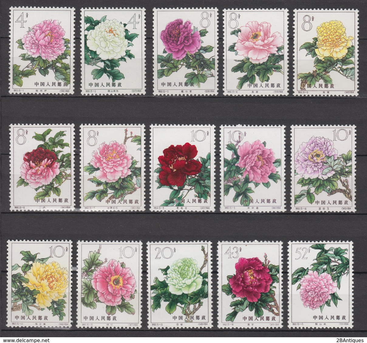 PR CHINA 1964 - Chinese Peonies MNH** OG XF Complete - 1949 - ... Repubblica Popolare