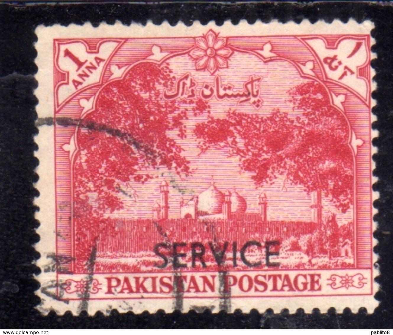 PAKISTAN 1954 OFFICIAL STAMPS LANDSCAPE BADSHAHI MOSQUE MASJID SERVICE OVERPRINTED 1a USED USATO OBLITERE - Pakistan