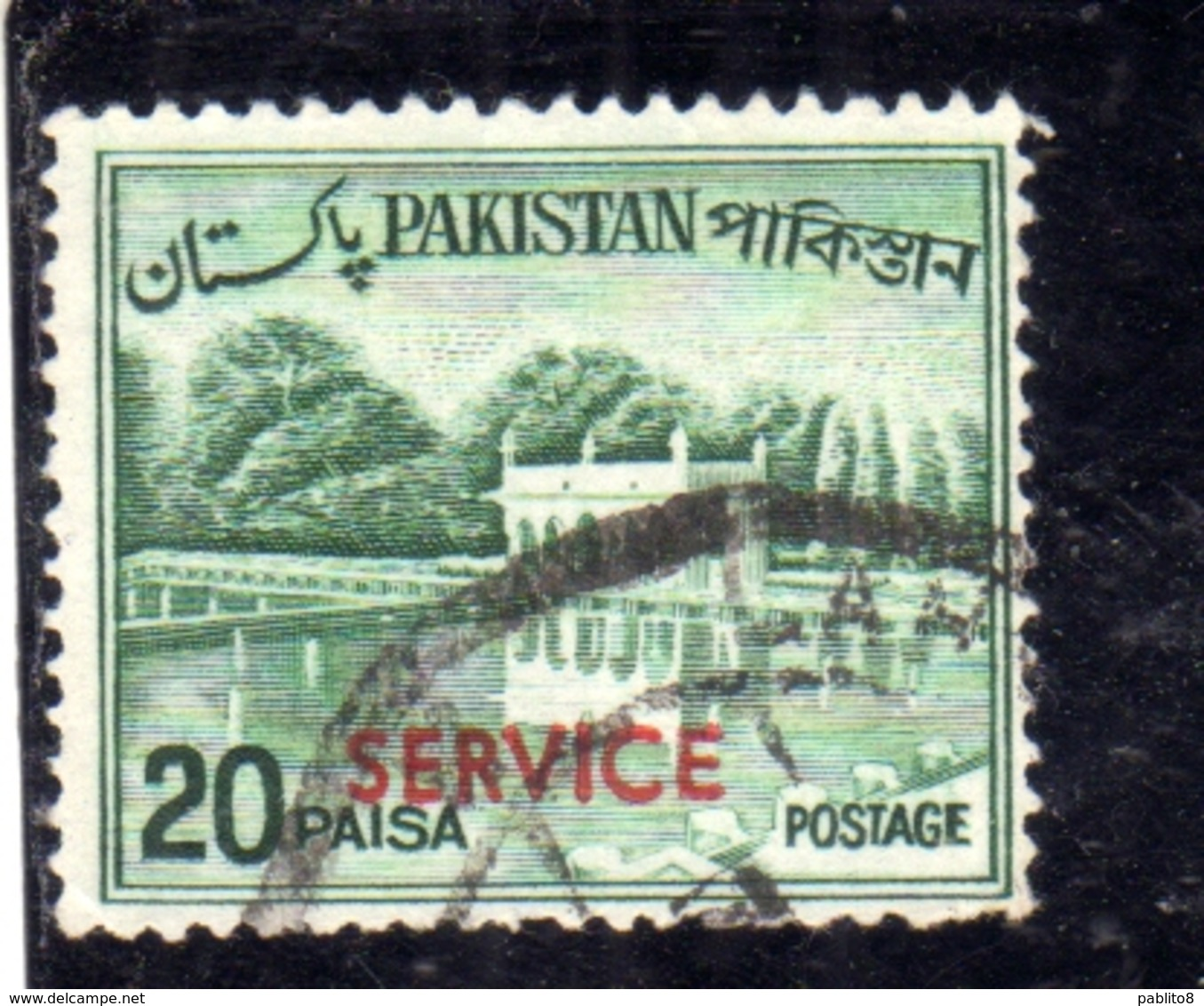 PAKISTAN 1961 1978 OFFICAL STAMPS LANDSCAPE SHALIMAR GARDENS LAHORE SERVICE OVERPRINTED 20p USED USATO OBLITERE - Pakistan