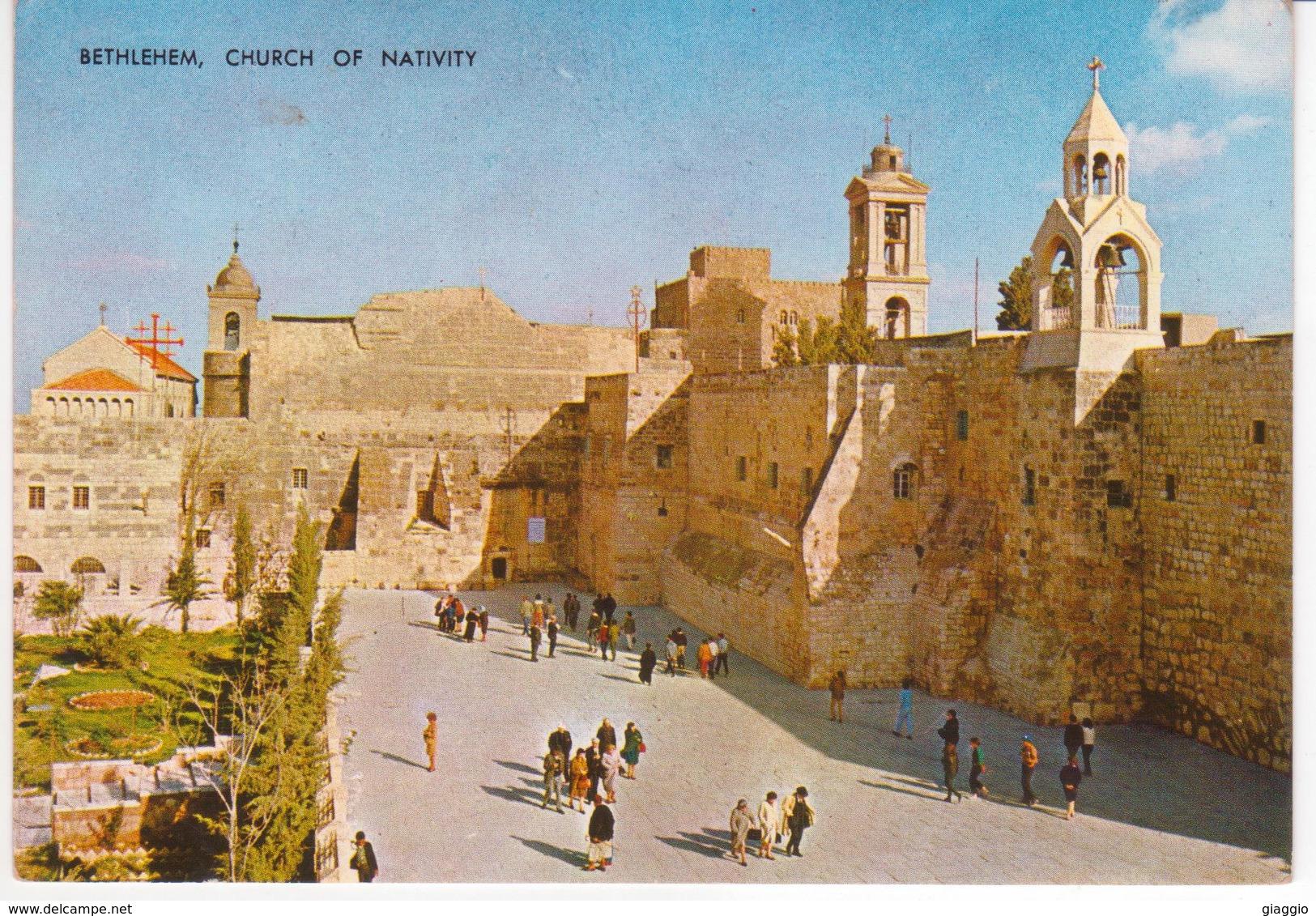 °°° 13418 - ISRAEL - BETHLEHEM - CHURCH OF NATIVITY - 1971 With Stamps °°° - Israele