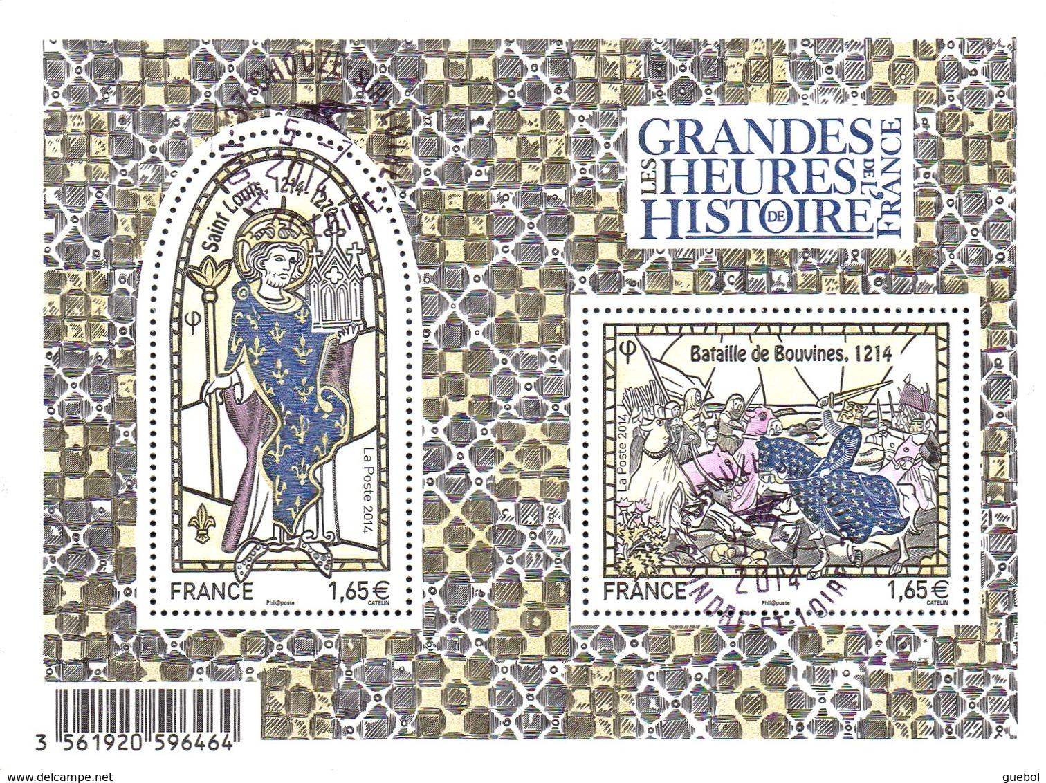 France Oblitération Cachet à Date BF N° F 4857 - Les Grandes Heures De L'Histoire - St Louis, Bataille De Bouvines - Blocks & Kleinbögen
