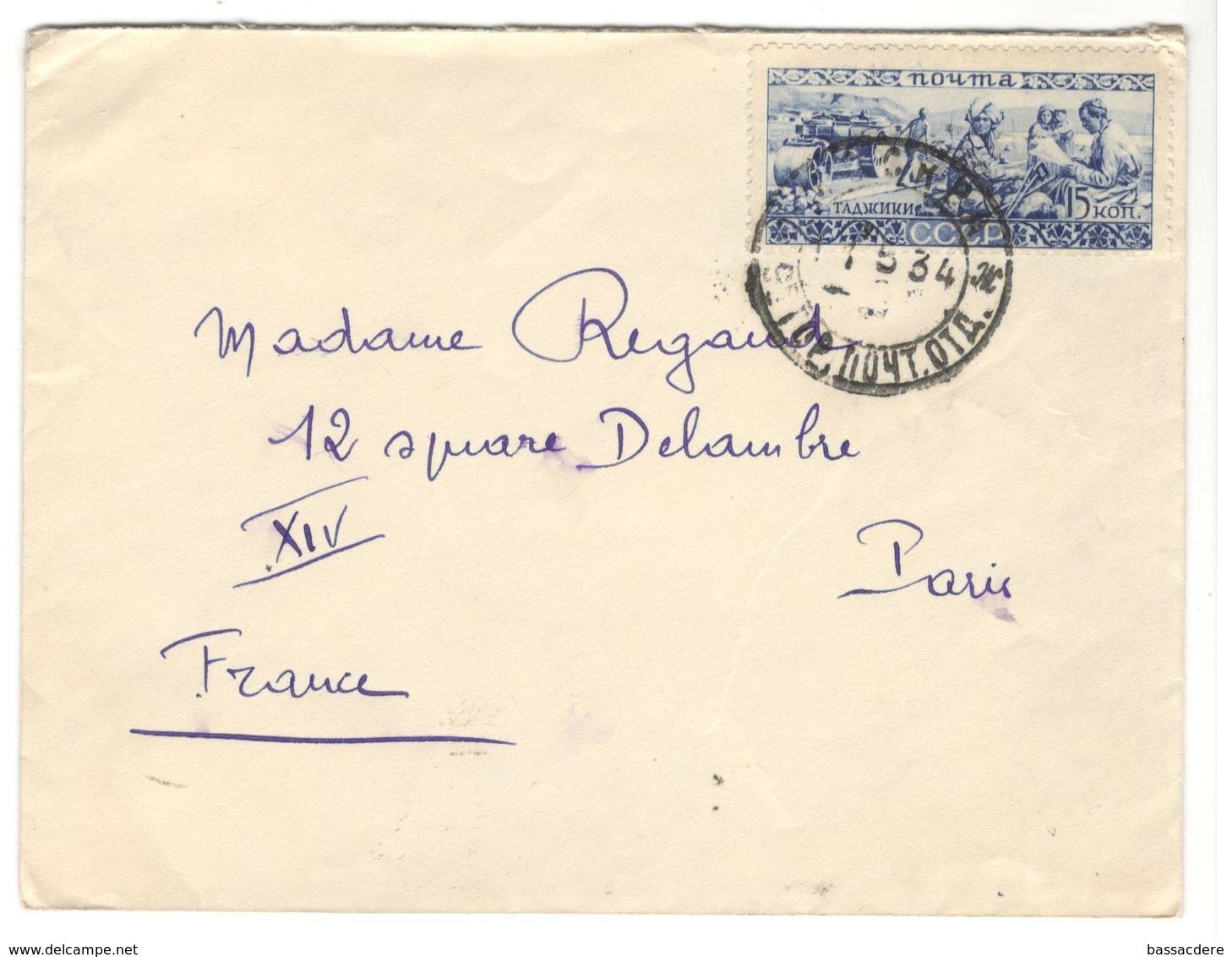 20295 - Pour La France - 1923-1991 URSS