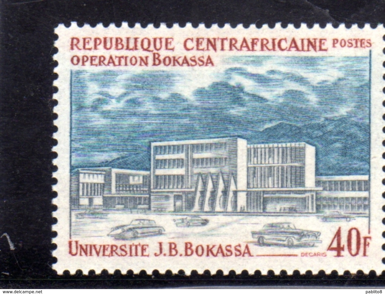 REPUBBLICA CENTRAFRICANA CENTRAFRICAINE CENTRAL AFRICAN REPUBLIC 1972 BOKASSA UNIVERSITY 40f MNH - Repubblica Centroafricana