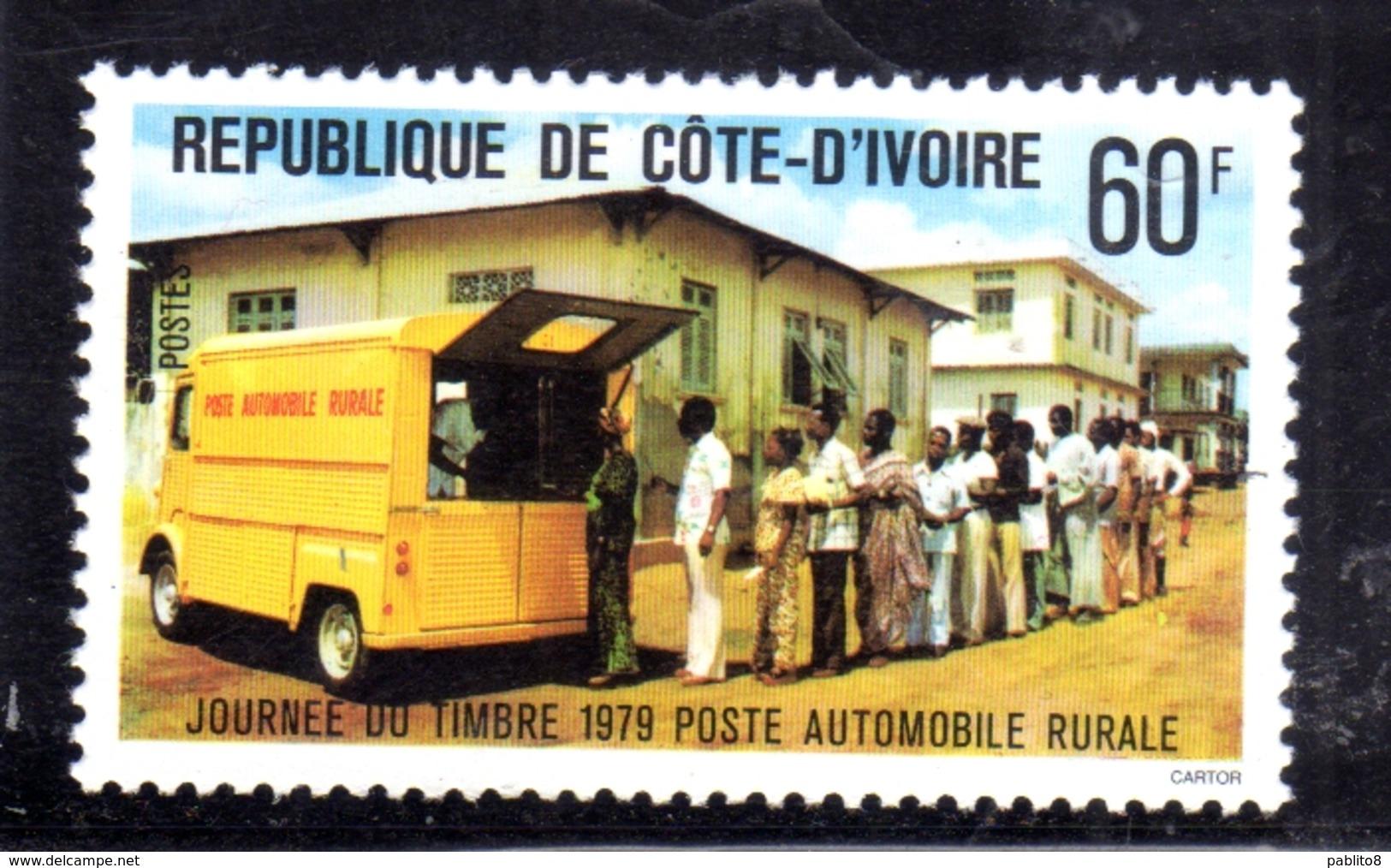IVORY COAST COSTA D'AVORIO COTE D'IVOIRE 1979 STAMP DAY JOURNEE DU TIMBRE POSTE AUTOMOBILE RURALE 60f MNH - Costa D'Avorio (1960-...)