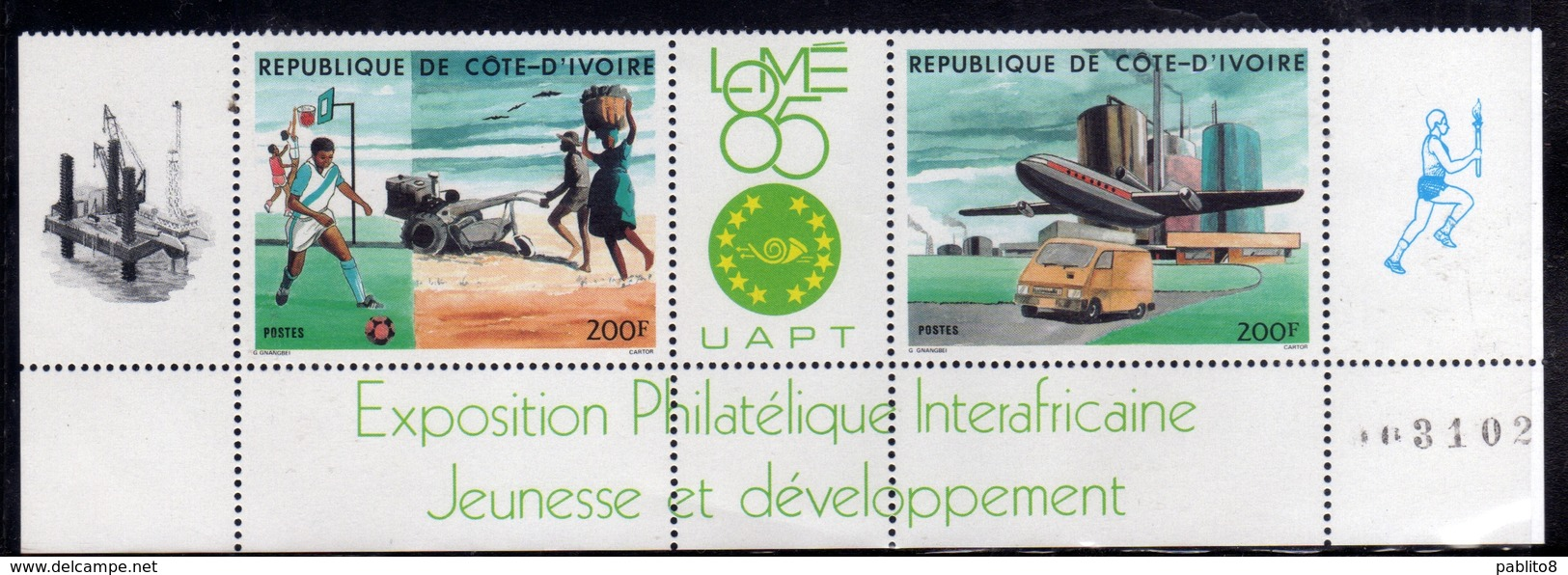 IVORY COAST COSTA D'AVORIO COTE D'IVOIRE 19885 PHILEXAFRICA 85 STRIP WITH LABELS MNH - Costa D'Avorio (1960-...)