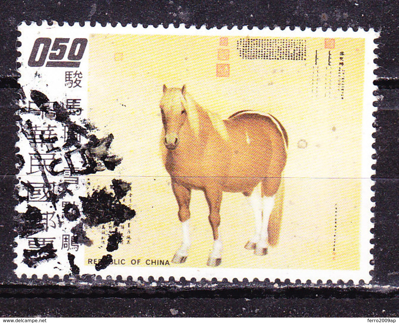 -Formosa 1970 -Cavallo  Usato - 1945-... República De China