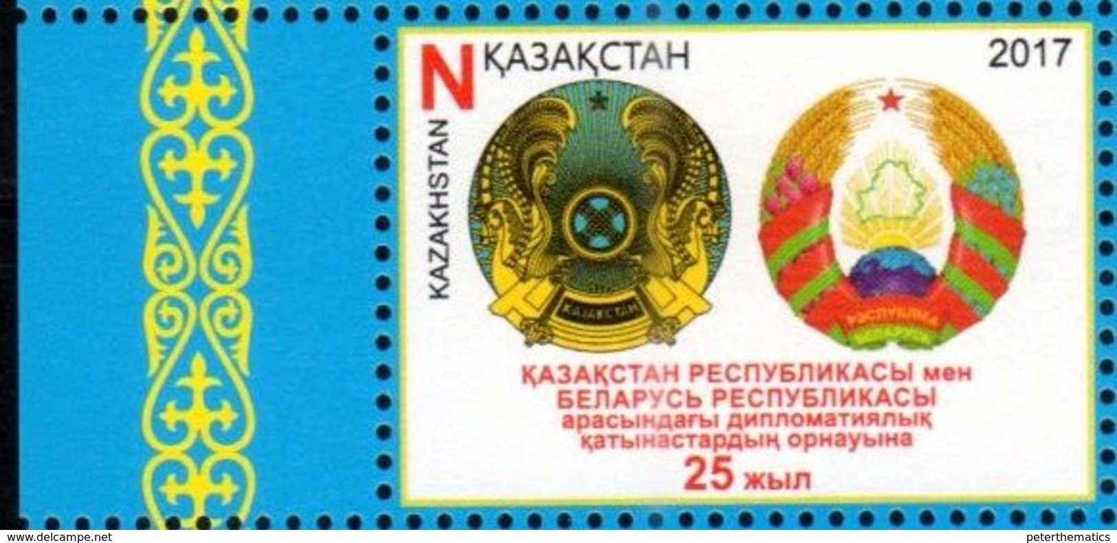 KAZAKHSTAN , 2017, MNH, JOINT ISSUE WITH BELARUS, DIPLOMATIC RELATIONS WITH BEALRUS, 1v - Joint Issues