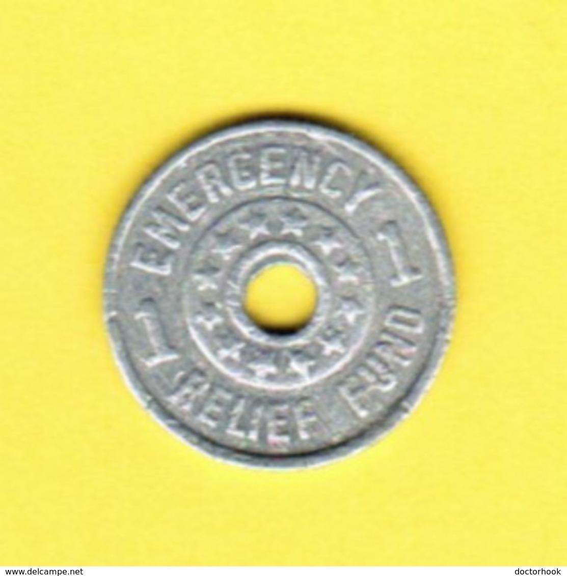 U.S.A.    UTAH EMERGENCY RELIEF FUND SALES TAX Token (T17) - USA