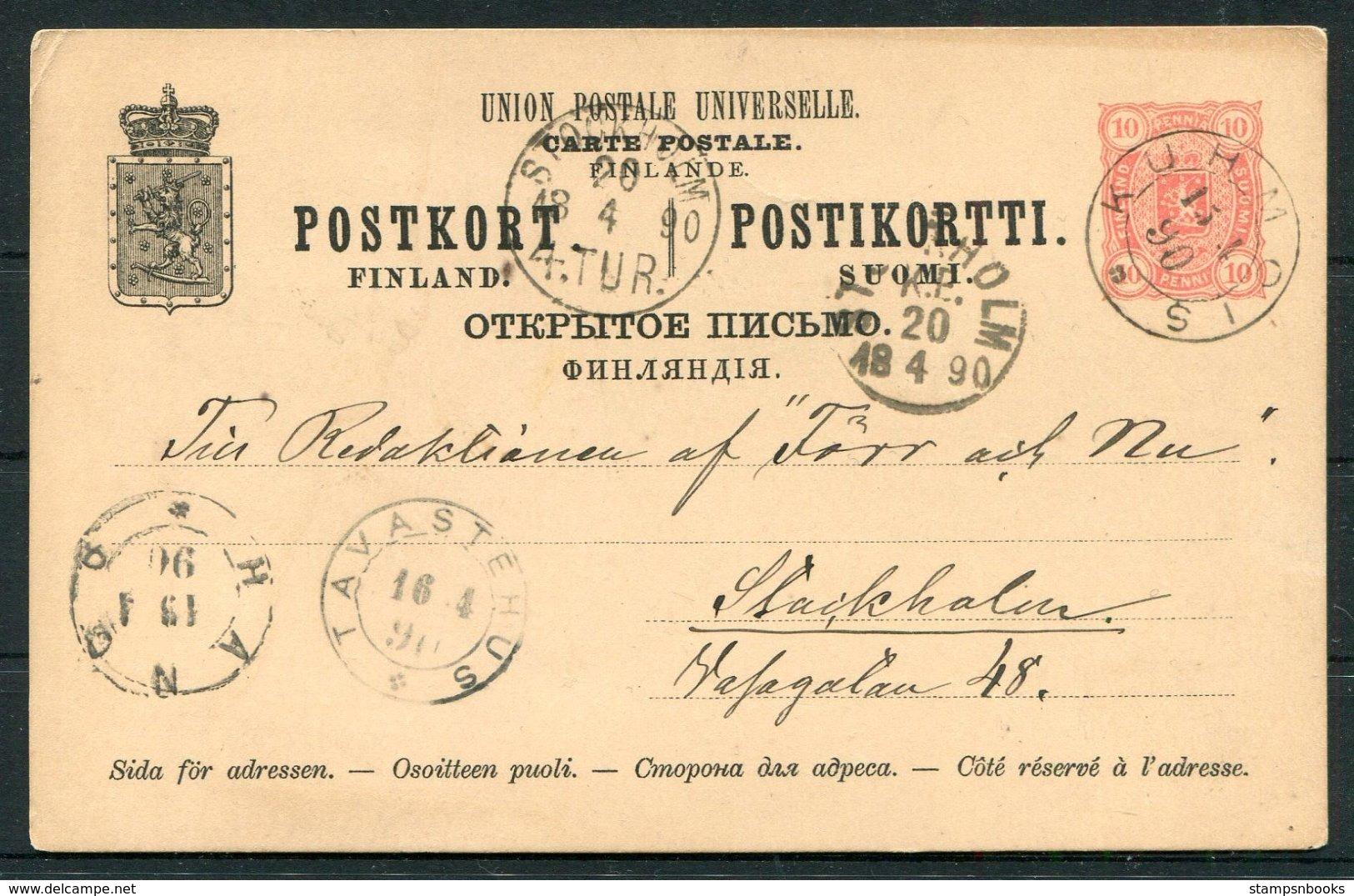1890 Finland Stationery Postcard Kuhmdis - Stockholm, Hango Tavastehus - 1856-1917 Russian Government