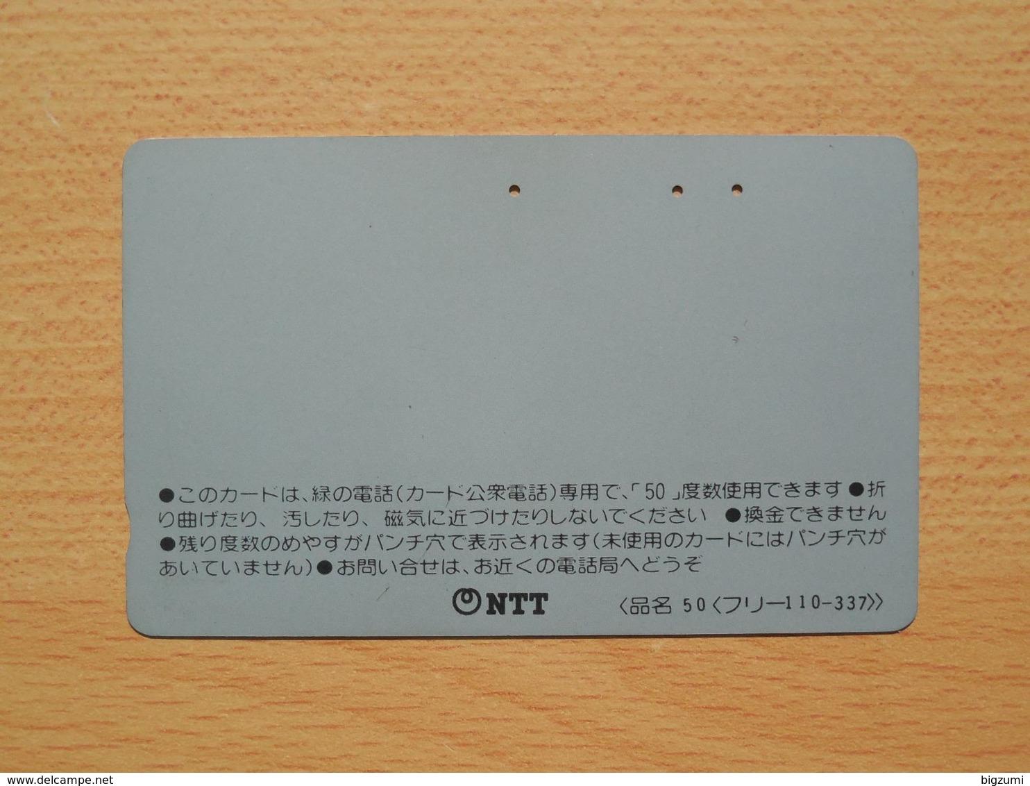 Japon Japan Free Front Bar, Balken Phonecard - 110-337 / Airline TDA - Avions