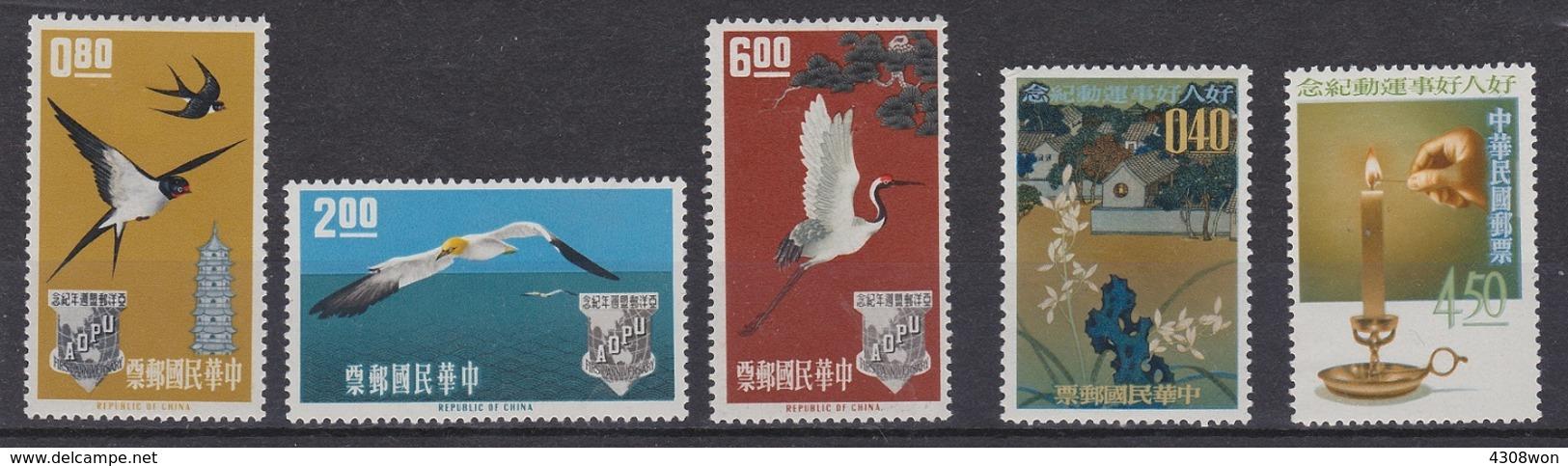 1963 China Taiwan 2 Sets; AOPU And Goodman Deeds, Scott #1370-2, 1381-2; MINT UNUSED - Neufs