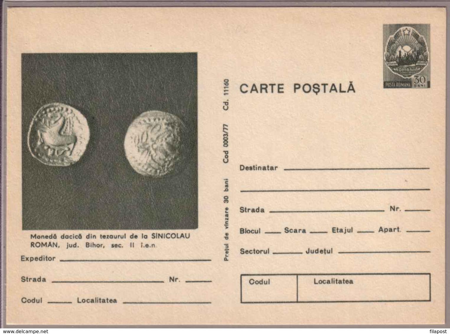 Romania 1977 Postal Stationery Numismatics Prehistoric Coin  H139 - Archeologia