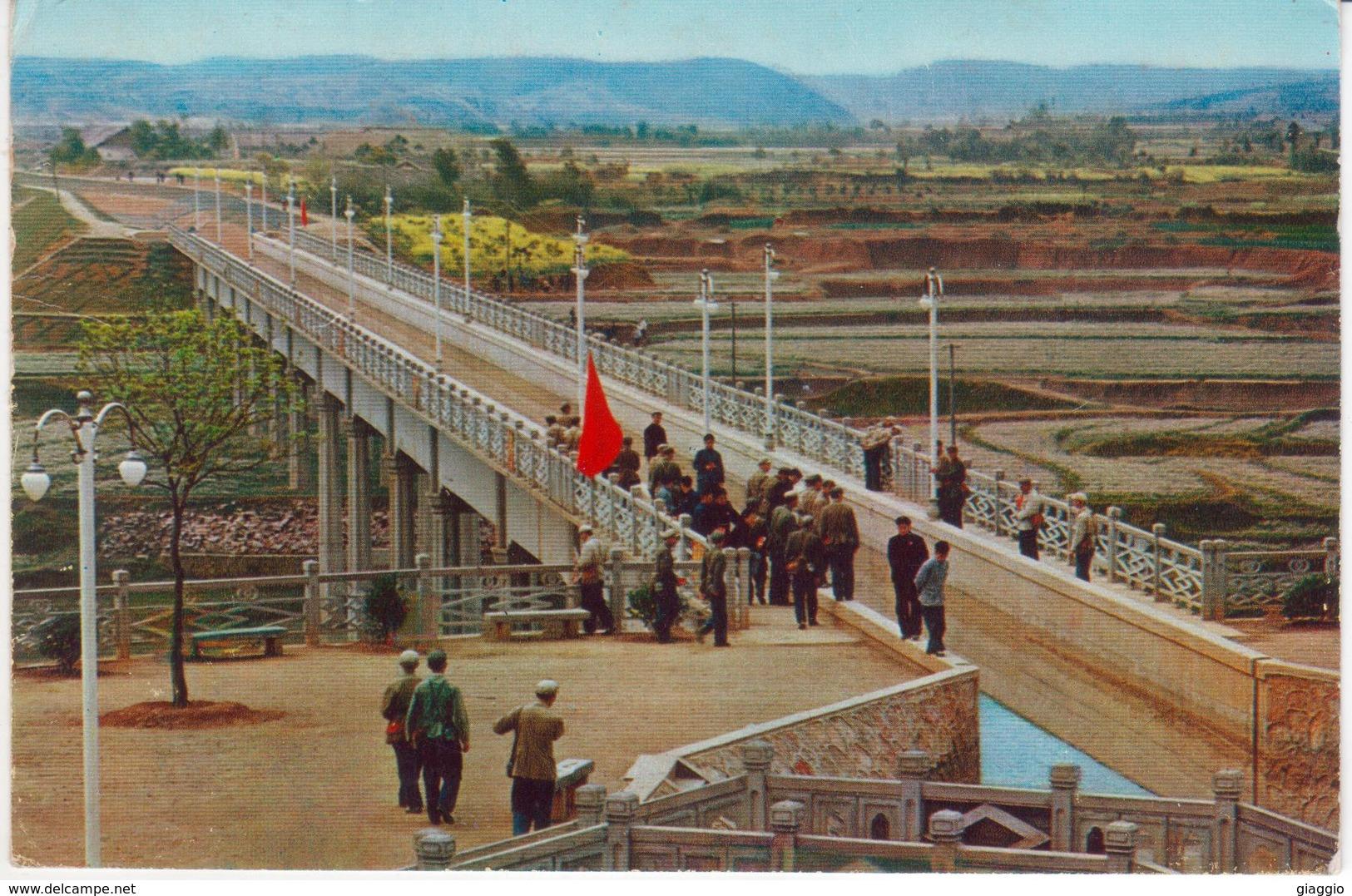 °°° 13491 - CHINA - SHAOSHAN - IRRIGATION CANAL - 1971 °°° - Cina